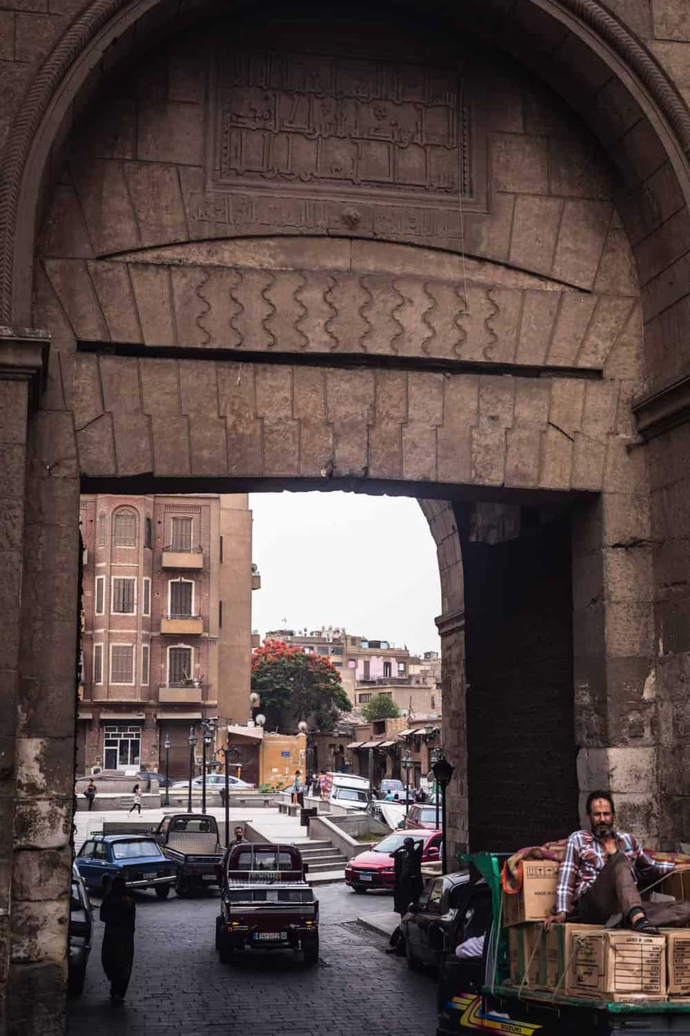 Arched entrance to Old Cairo.